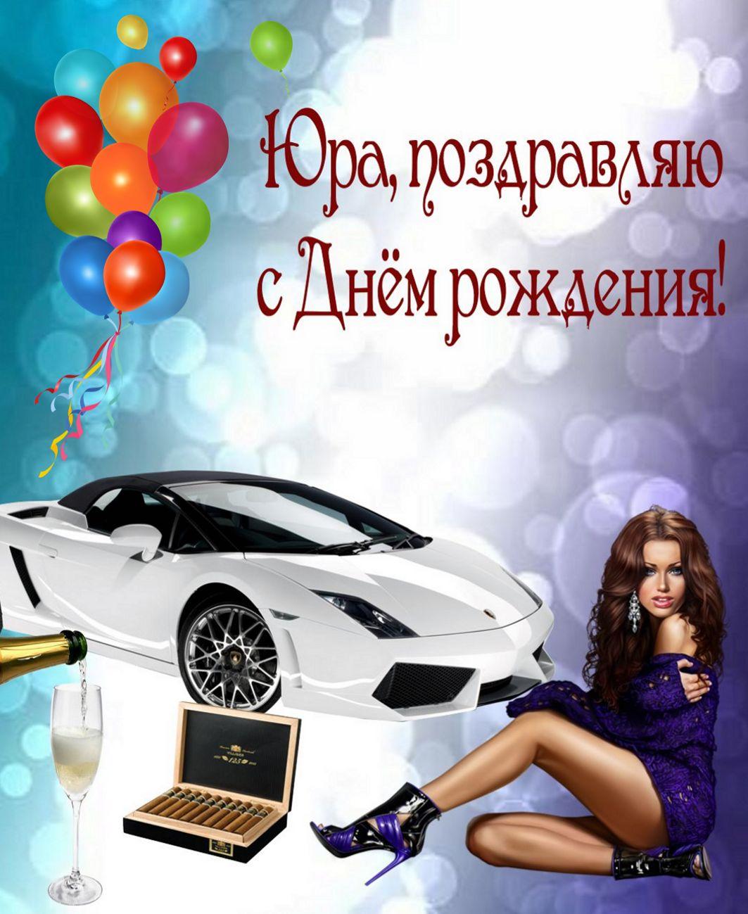 Картинки с днем рождения игорька, днем рождения