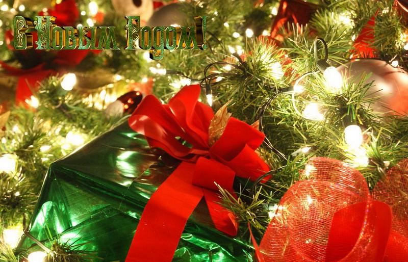 С новым годом, подарок с бантом, елка