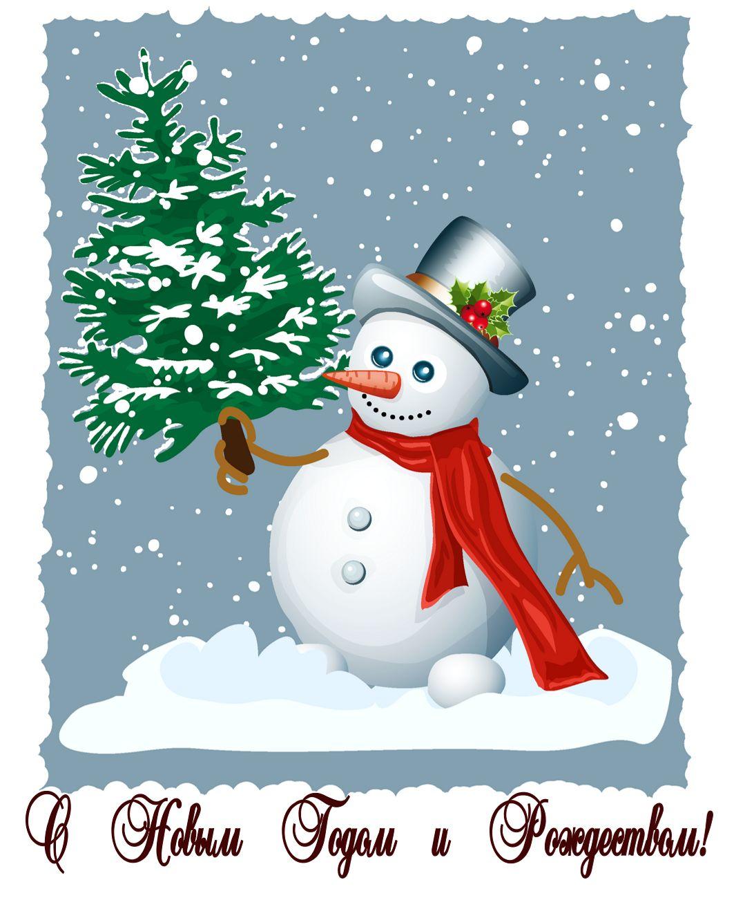 Новогодняя открытка - снеговик в цилиндре с елочкой