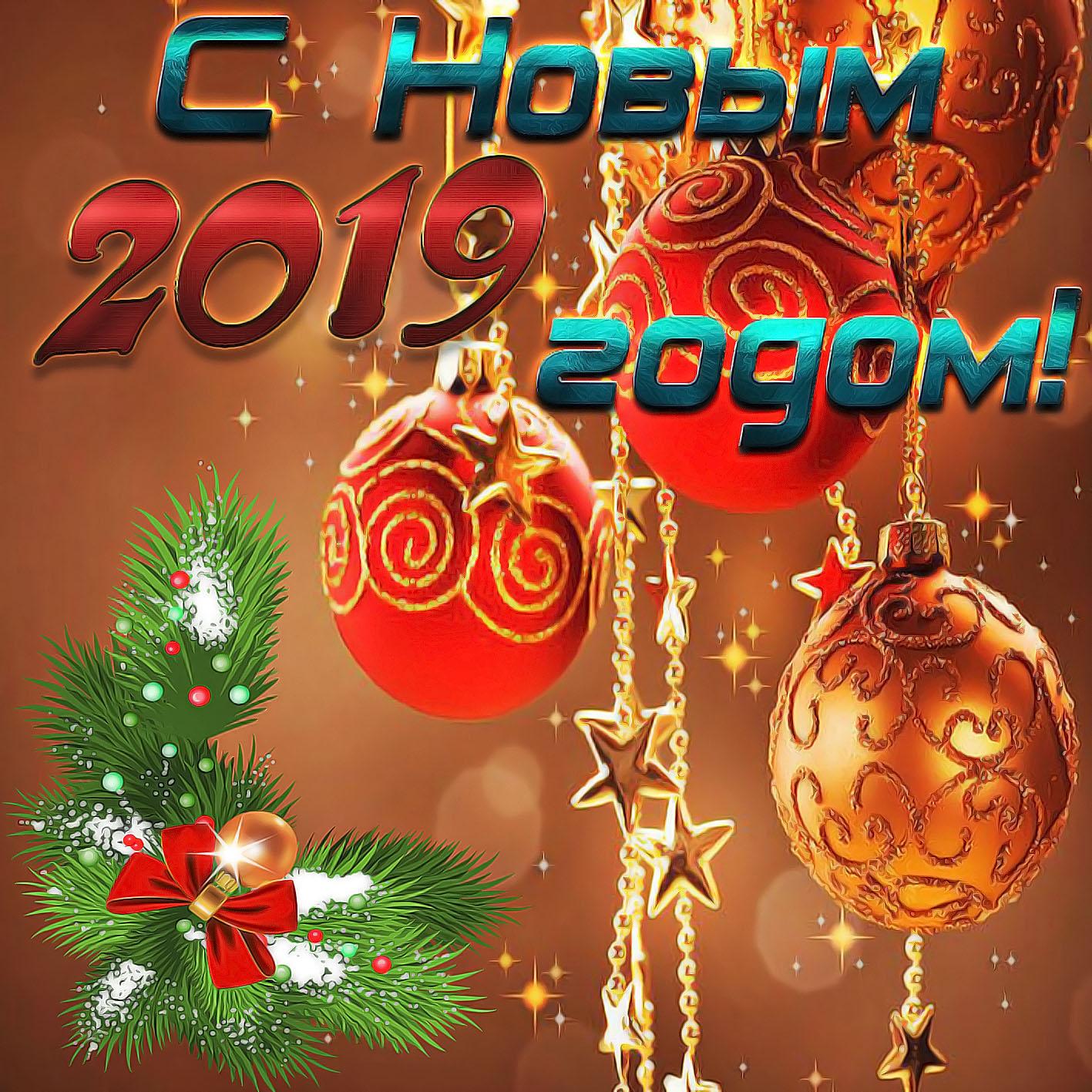 Открытка с Новым годом - красивые ёлочные игрушки на приятном фоне