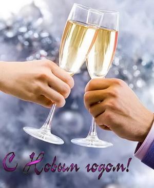 Бокалы шампанского в руках