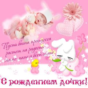 Новорожденная с кроликом на розовом фоне