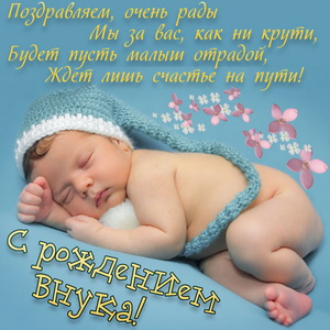 Новорожденный в шапочке на голубом фоне