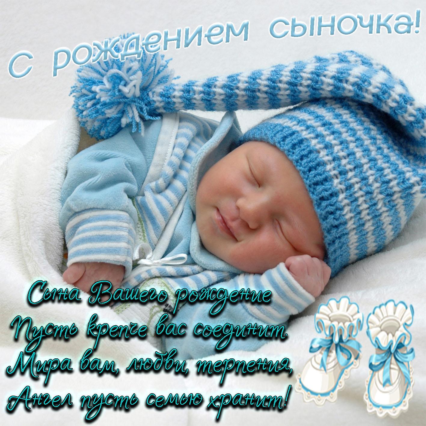 Марта мамочке, картинки с рождением сына вк