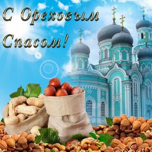 Орешки на фоне собора и голубого неба