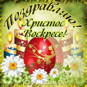 Картинка на Пасху с яйцами и цветами на приятном фоне