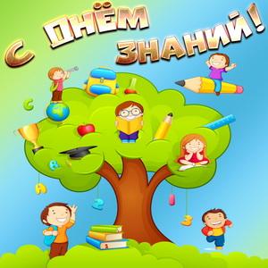 Дети на дереве в красивом оформлении