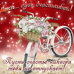 Велосипед с розами на красном фоне