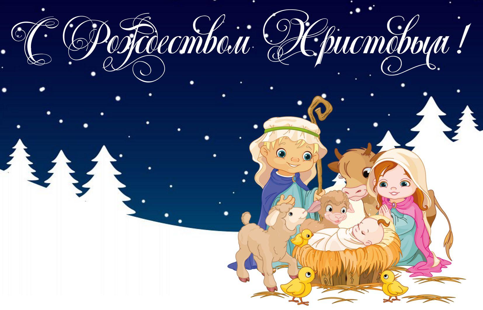 Рождественскую открытку 2012, картинки