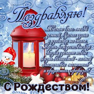 Картинка на Рождество с игрушками и снеговиком
