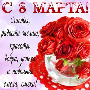 Яркие красные розы и красивое пожелание