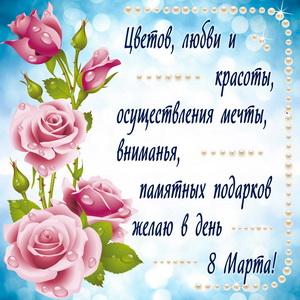 Рисованная роза в каплях росы и пожелание