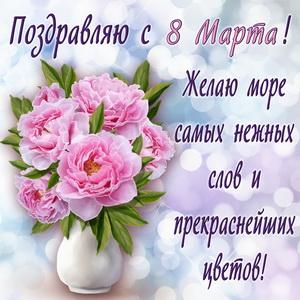 Красивое поздравление и букет розовых цветов
