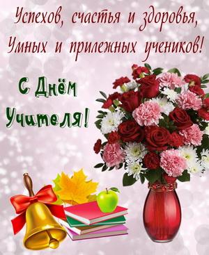 Открытка с пожеланием и букетом цветов