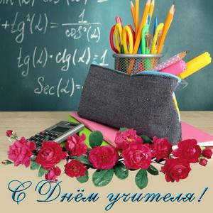 Картинка с цветами на День учителя