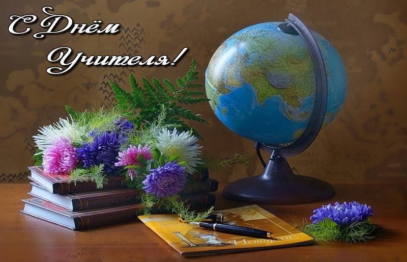 открытка - букет цветов и школьные предметы