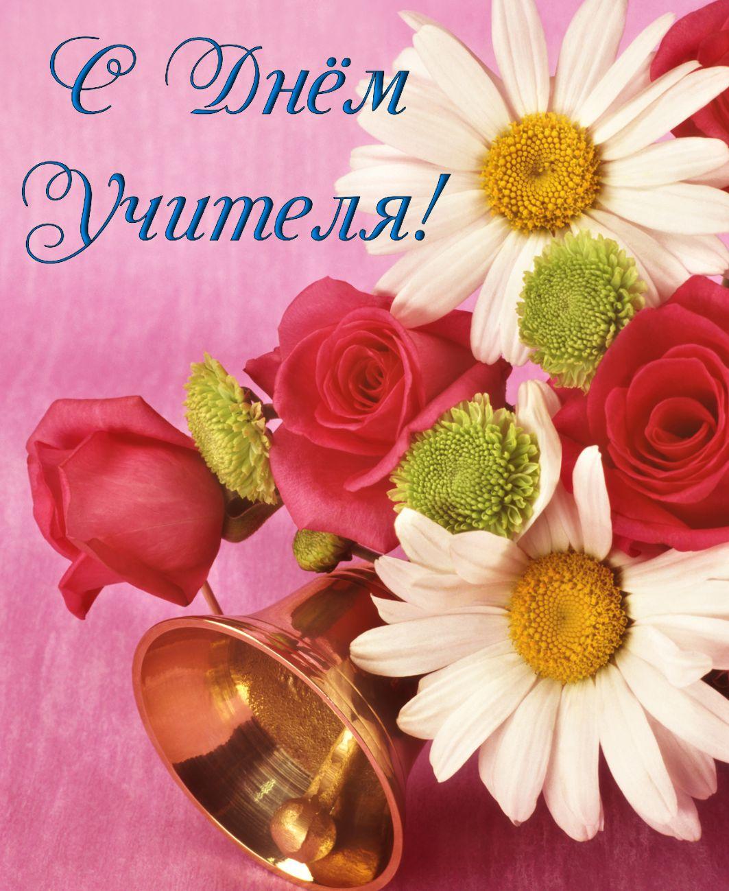 Женщине картинки, поздравительные открытки для любого праздника