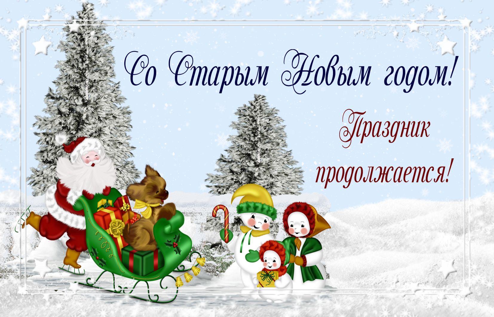 Дед Мороз с санями в зимнем лесу