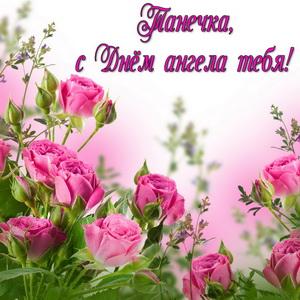 Розовые розы Танечке на День ангела
