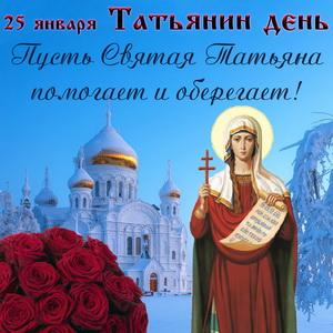 Картинка с храмом и красными розами