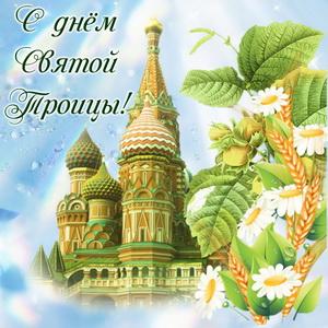 Открытка с храмом на День Святой Троицы