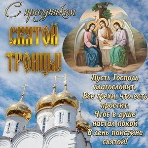 Картинка с храмом на праздник Святой Троицы