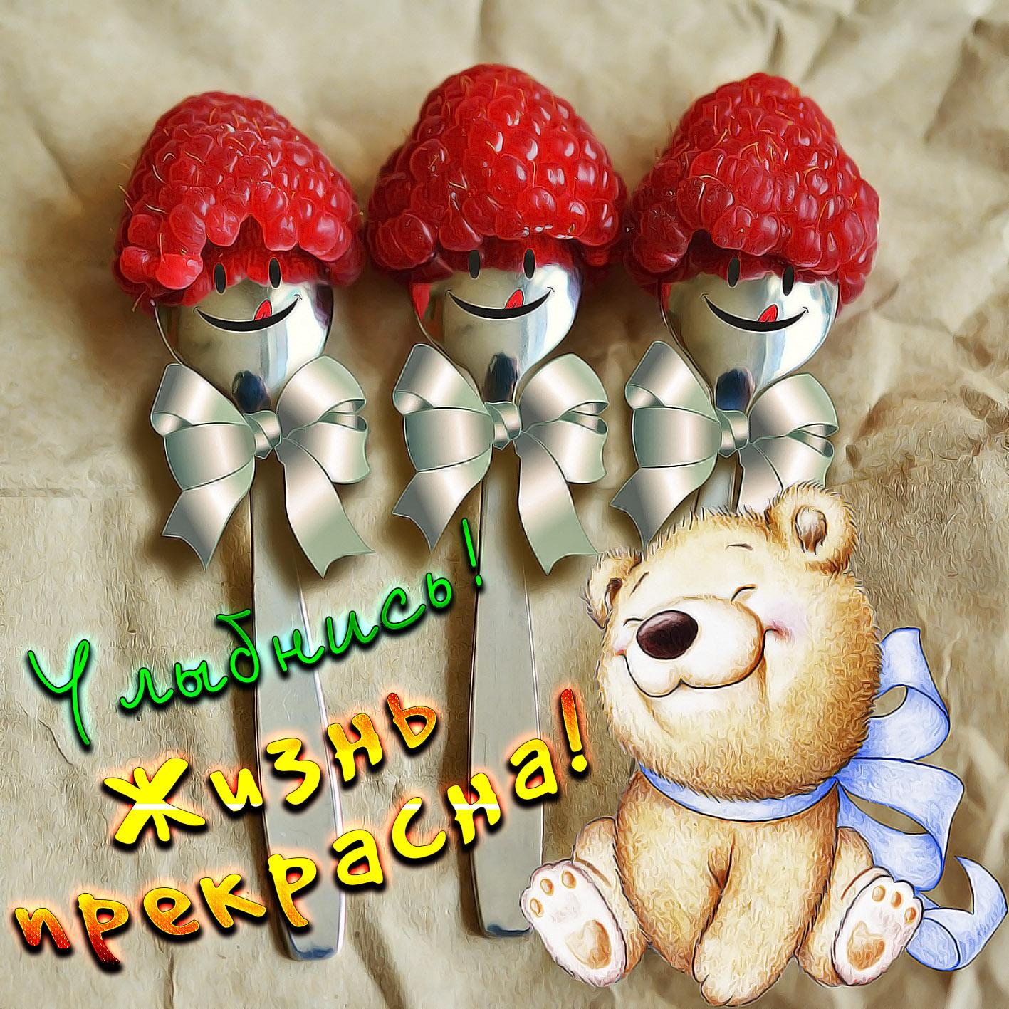 Открытки на позитиве, татарские анимации
