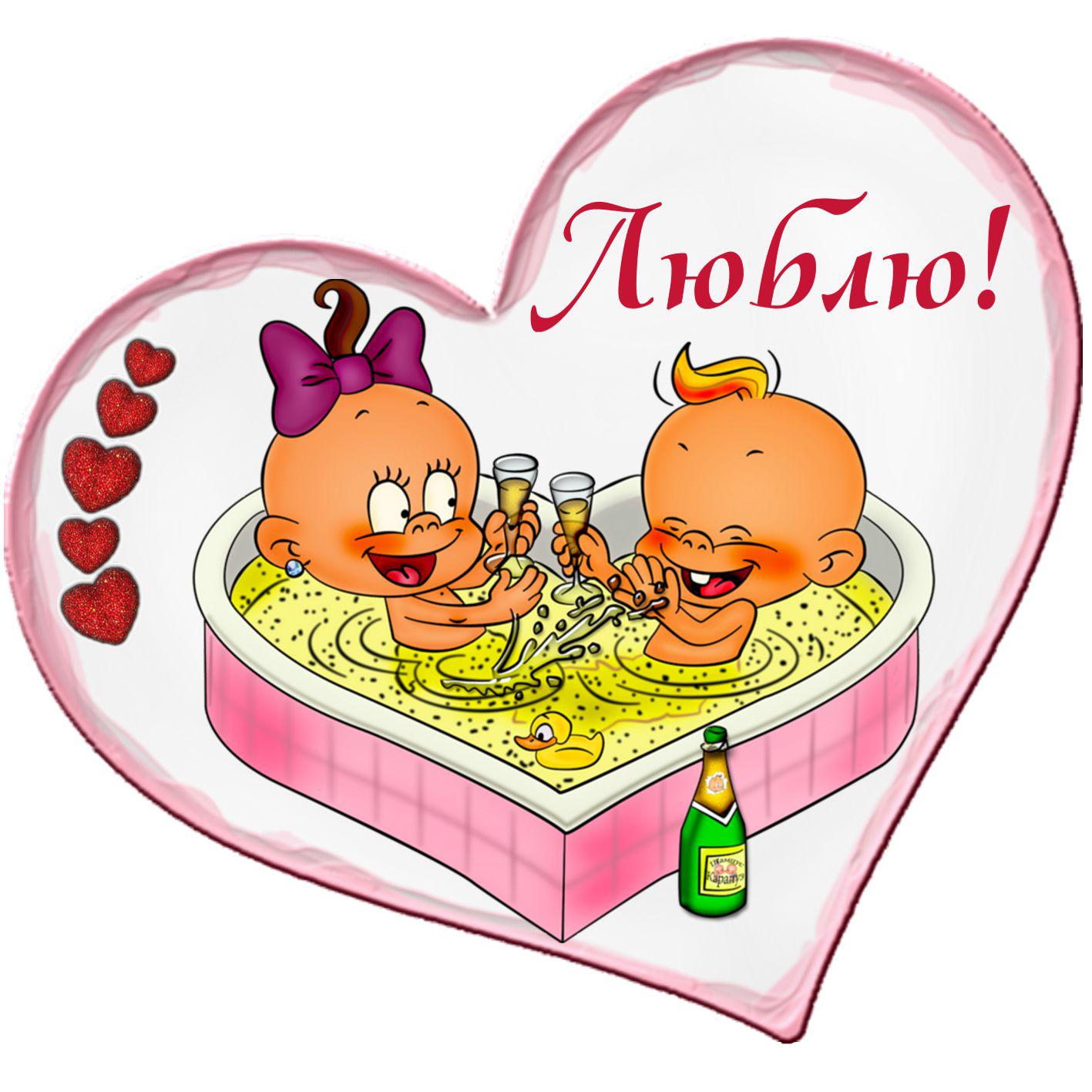 Валентинка - влюбленные в джакузи в форме сердца