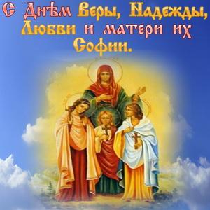 Изображение святых на фоне неба