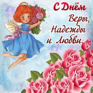 Открытка с цветами и ангелом