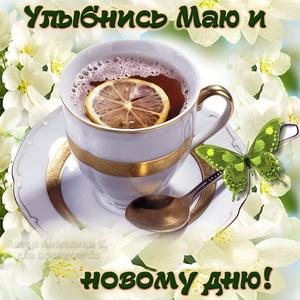 Чашка чая с лимоном на фоне весенних цветочков