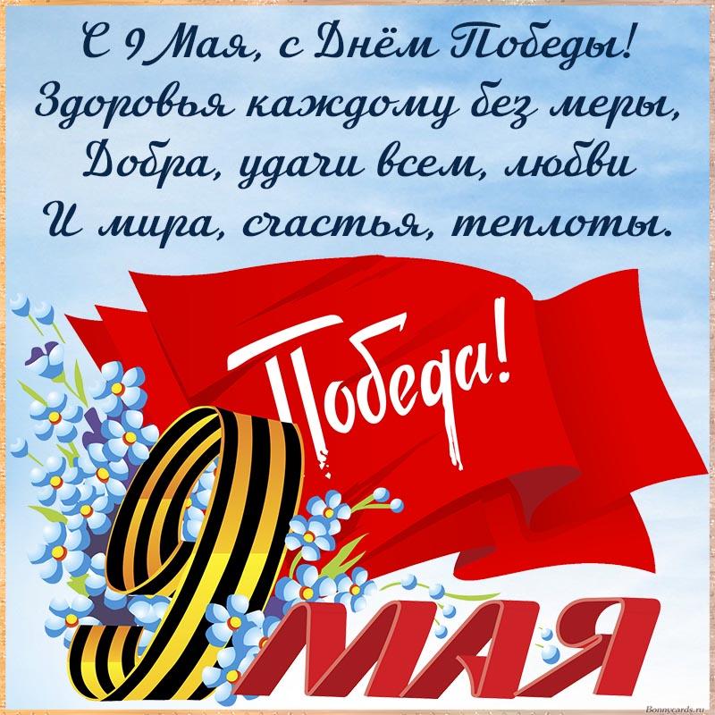 Картинки танков для открытки, анимация