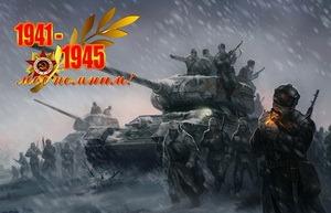 Открытка День Победы, танки