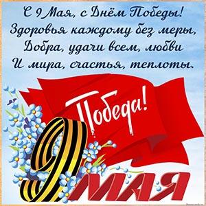 Картинка с танком к Дню Победы