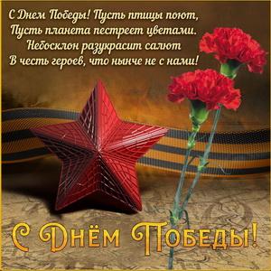 Фотографии в альбоме на День Победы!