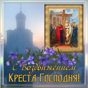 Открытка с храмом и иконой Воздвижения Креста