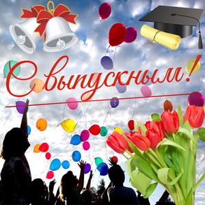 Картинка к выпускному с красными тюльпанами