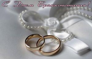 С днем бракосочетания, кольца