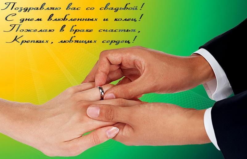 Пожелание, руки, мужские, женские