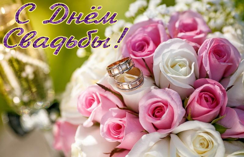 Поздравление, букет роз
