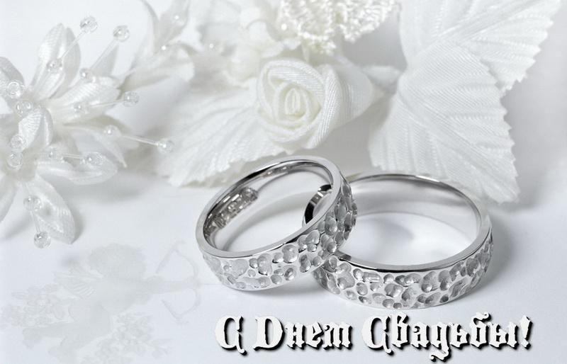 Открытка на свадьбу, кольца, белые цветы