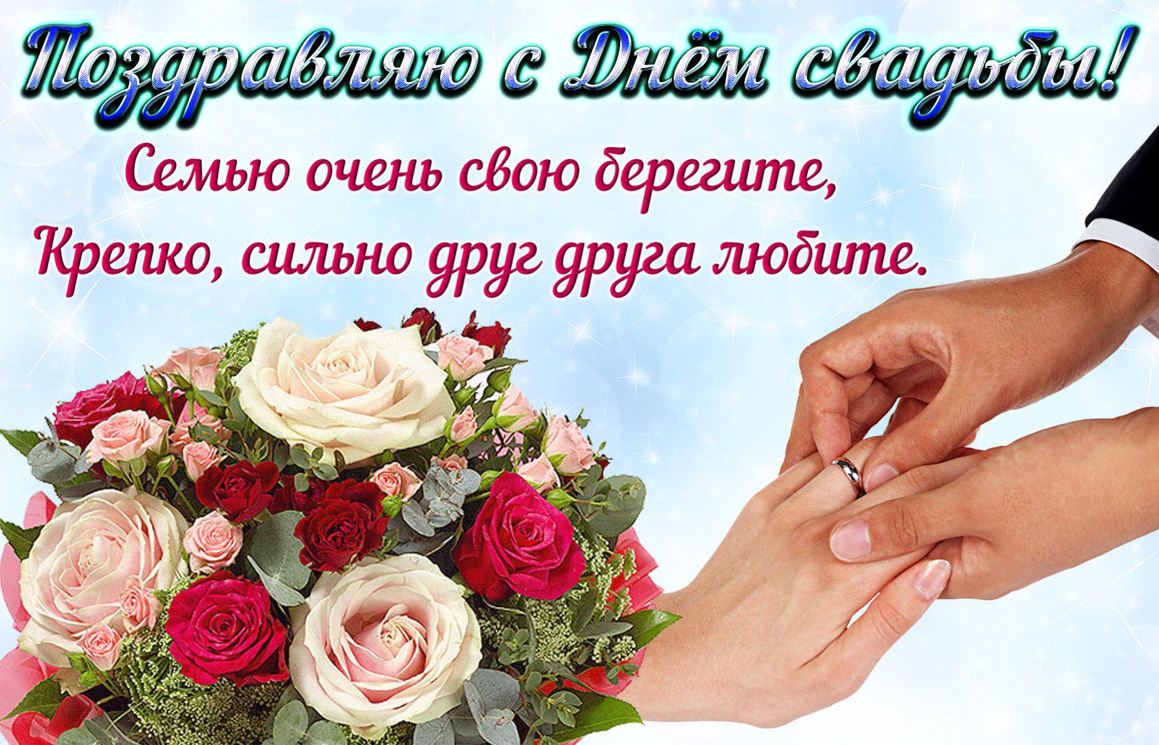 Букет роз на День свадьбы