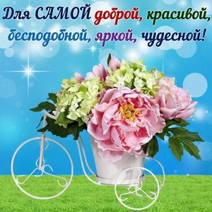 Букет цветов на оригинальном велосипеде