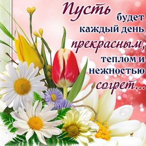 Красивые цветы на сияющем фоне