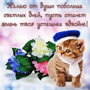 Котик в шапочке и цветочки