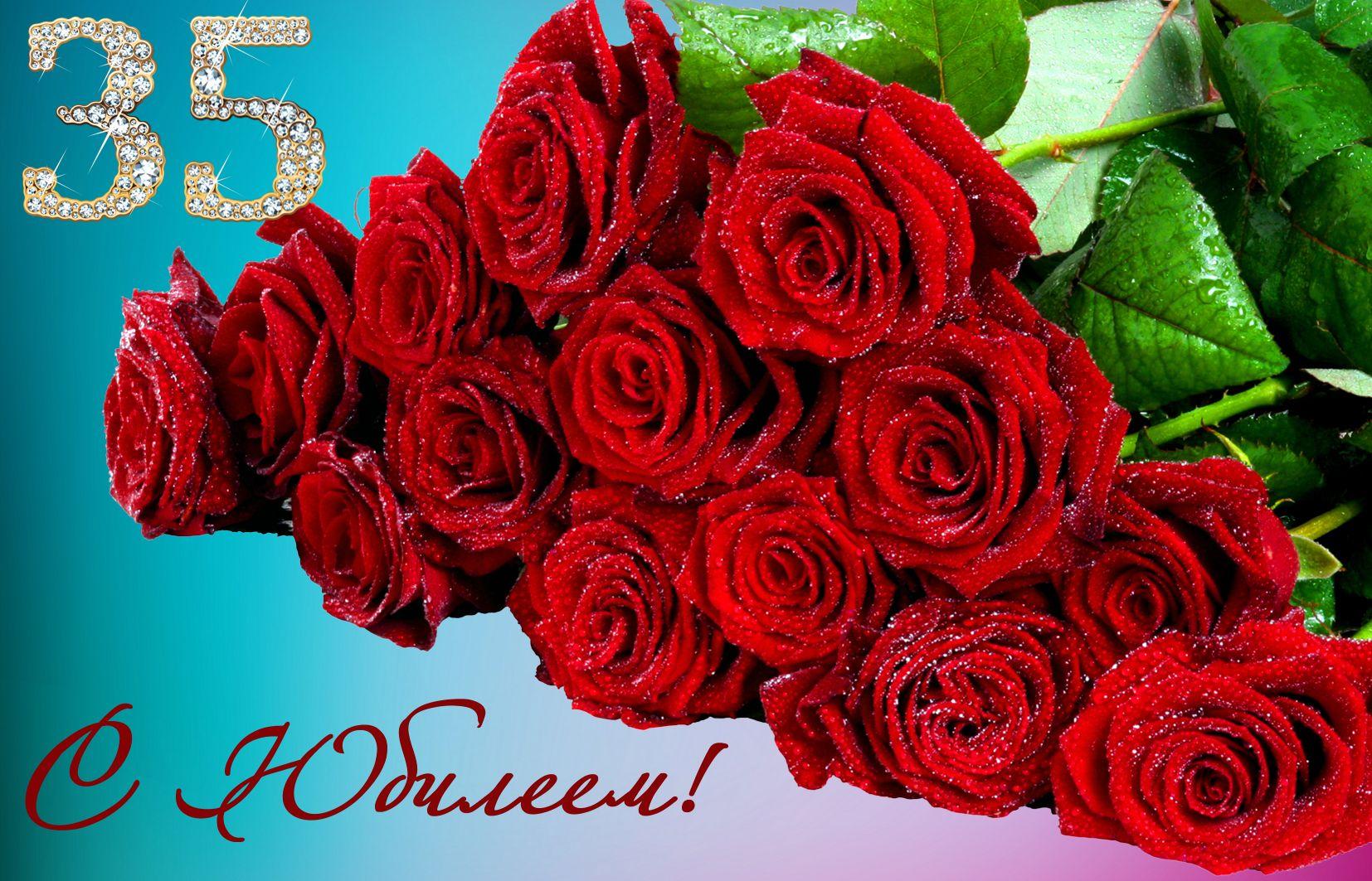 Открытка - блестящие красные розы на 35 День рождения