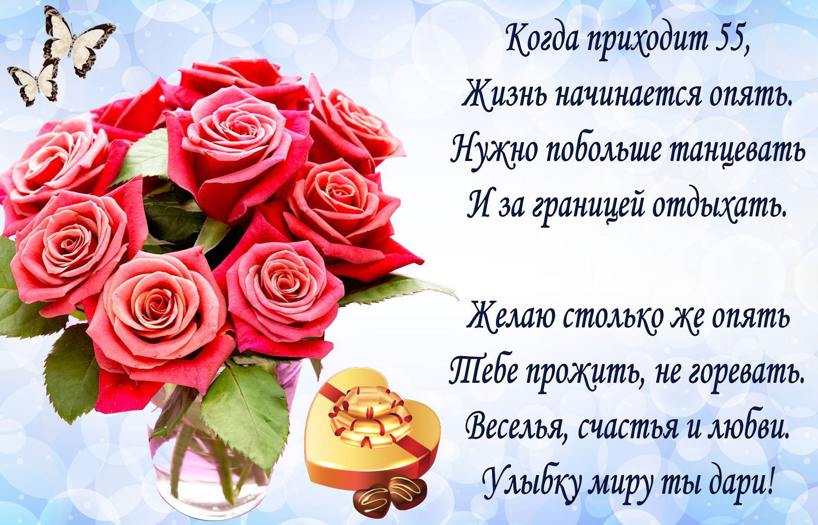 День, открытки с поздравлениями к юбилею