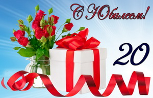 Цветы в вазе и большой подарок