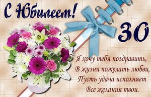 Голубая ленточка и цветы в вазе