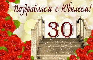 Лестница в будущее в оформлении из роз